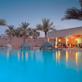 Dubai: Al Maha Resort